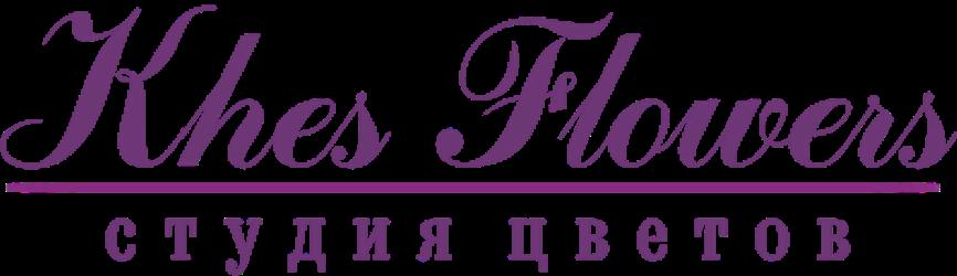 Доставка Цветов Уфа недорого с бесплатной доставкой круглосуточно | Цветы от KhesFlowers
